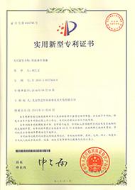 低温油炸设备ZL201420537910.jpg