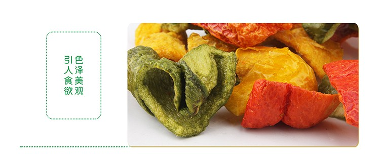 果蔬脆片OEM 豆制品OEM