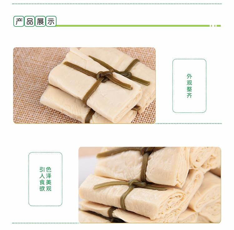 北京香豆豆