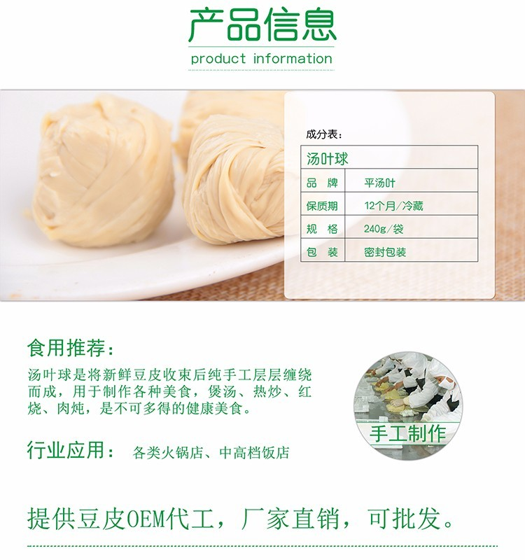 果蔬脆片OEM|豆制品OEM