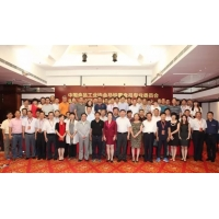 The Chinese food industry association is the third national meeting of the potato food committee